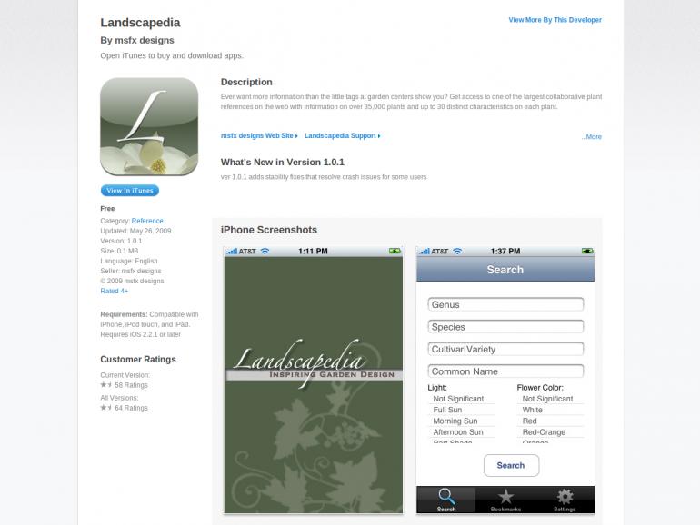 landscapedia